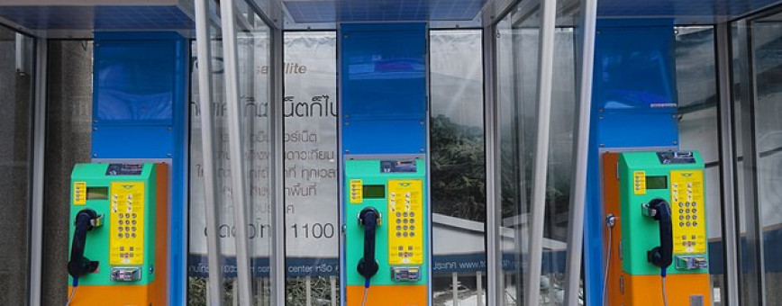 Телефонная и сотовая связь на Пхукете