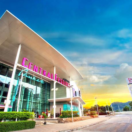 Вход в Central Festival Phuket