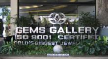 Gems Gallery (Джеймс Гелери)