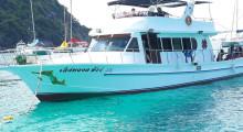 Лодка для морской рыбалки 1