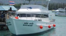 Яхта Black Marline