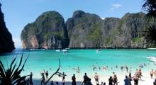 Экскурсия на 11 островов  и остров Ранг Яй