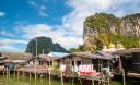 Превью - 11 островов  и остров Ранг Яй