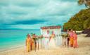 Превью - Комбинированные свадебные церемонии (тайская+европейская)