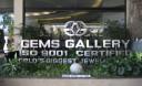 Превью - Gems Gallery (Джеймс Гелери)