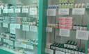 Превью - Тайская аптека на Пхукете Jinda