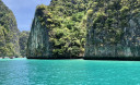 Превью - Экскурсия 11 Островов