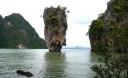 Превью - Экскурсия на 11 островов  и остров Ранг Яй