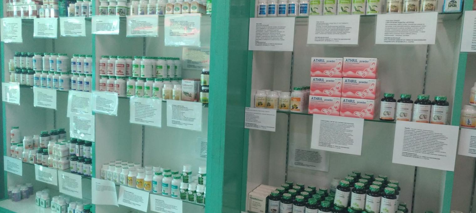 Тайская аптека на Пхукете Jinda
