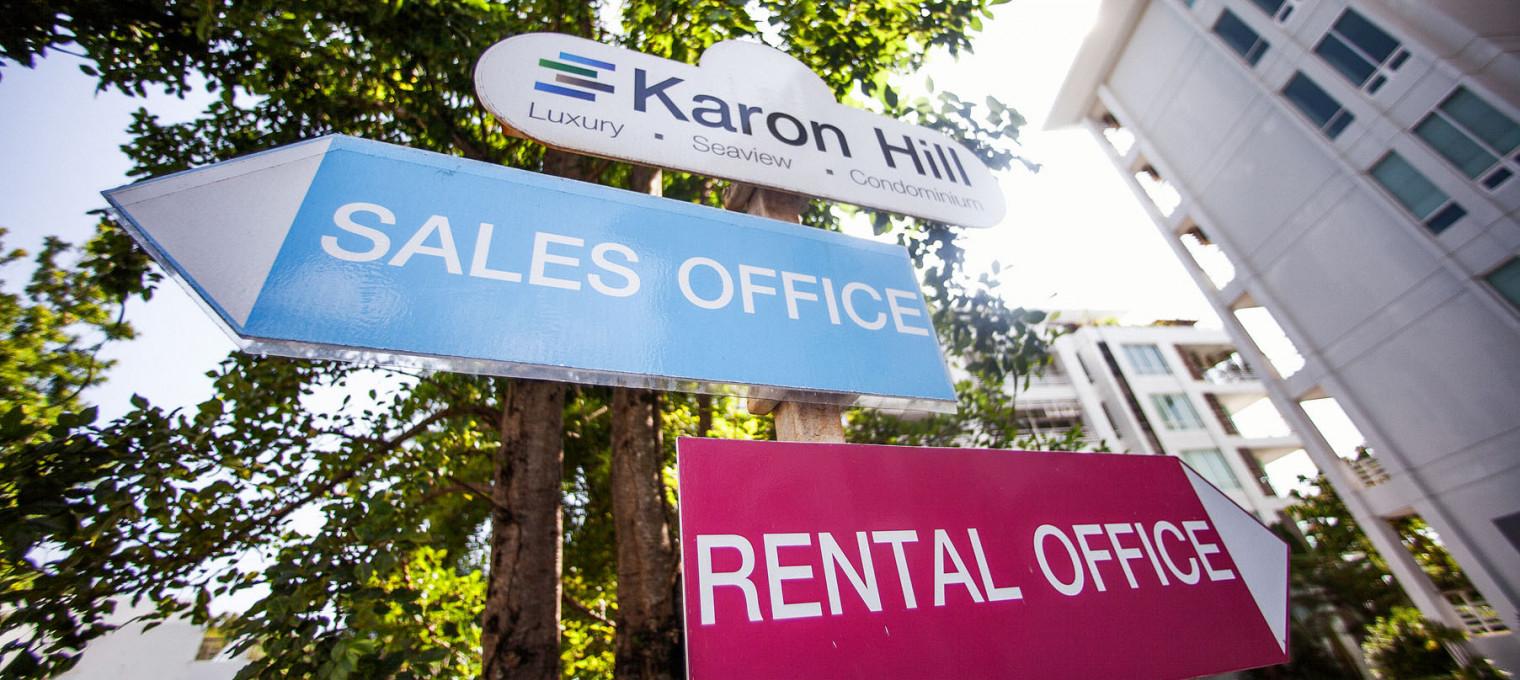Апартаменты Karon hill apk  KR0058