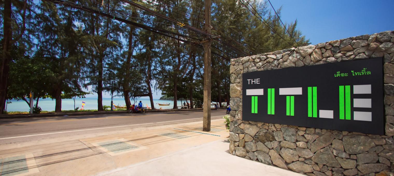 Односпальные апартаменты The Title A408 на пляже Раваи RW0062
