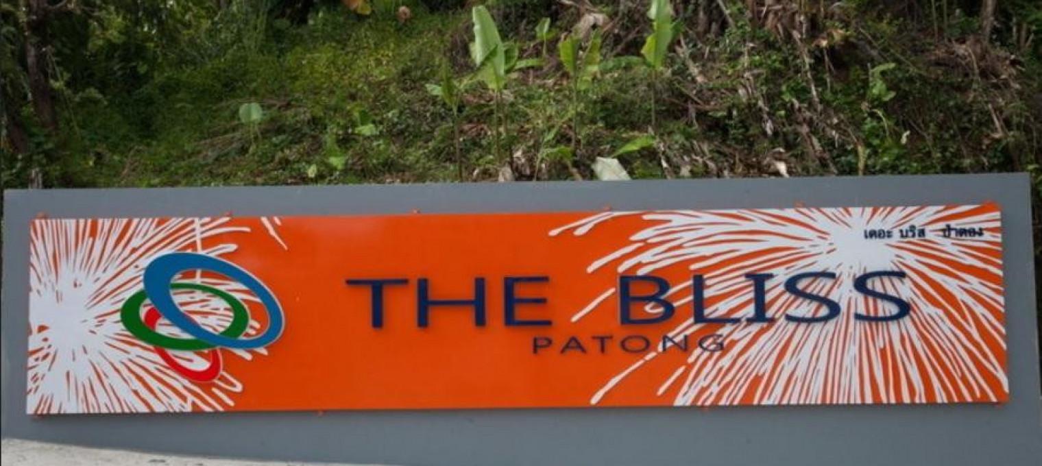 Студио на Патонге The Bliss PT0002